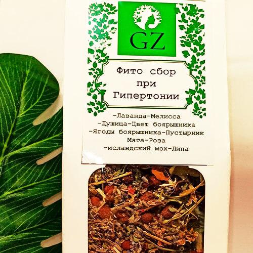 Фито чай от гипертонии