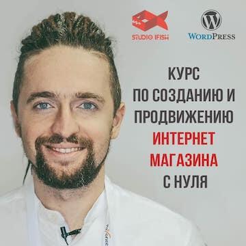 kurs-internet-magazin