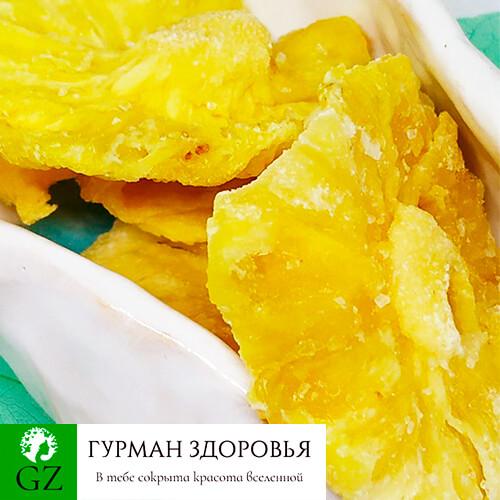 Ананас сушеный купить Украина
