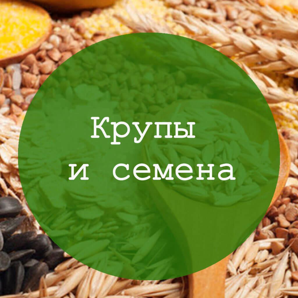 Бакалея в Украине